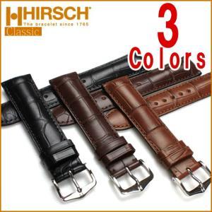 時計ベルト バンド HIRSCH EARL アール  レザー・革 18mm19mm20mm22mm 腕時計(宅)|chronoworldjapan