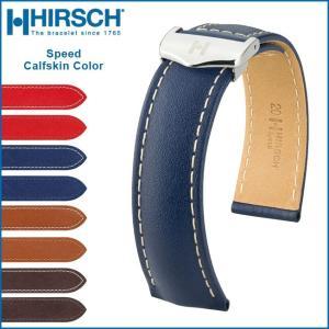 時計ベルトHIRSCH ヒルシュ Selection Speed Calfskin カーフカラー 18mm 19mm 20mm 21mm 22mm|chronoworldjapan