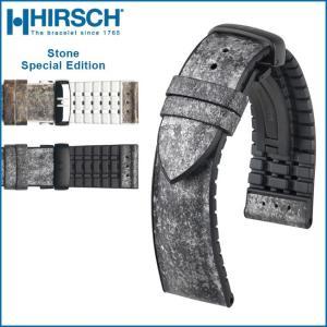 時計ベルト バンド HIRSCH STONE /ストーン (300M WR) 18mm20mm22mm 腕時計(宅)|chronoworldjapan