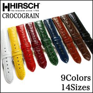 腕時計ベルト バンド HIRSCH Crocograin クロコグレイン レザー 革 8.9.10.11.12.13.14.15.16mm18mm20mm22mm(メ)|chronoworldjapan