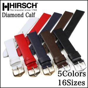 時計ベルト バンド HIRSCH DIAMOND CALF  ダイヤモンドカーフ レザー 革 6.8.9.10.11.12.13.14.15.16.17.18.19.20.22mm 腕時計(メ)|chronoworldjapan