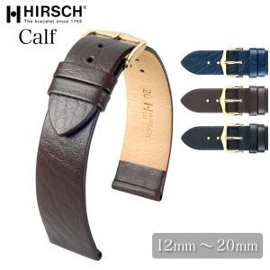 時計ベルトHIRSCH ヒルシュ Calf Calfskin カーフ 12mm 14mm 16mm 18mm 20mm|chronoworldjapan