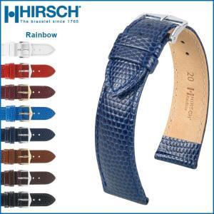時計ベルトHIRSCH ヒルシュ Rainbow Calfskin レインボー カーフリザード型押し 8mm 9mm 10mm 11mm 12mm 13mm 14mm 15mm 16mm 17mm 18mm 19mm 20mm 22mm|chronoworldjapan