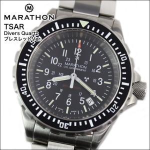 MARATHON TSAR Divers Quartz 300M マラソン ティーサー クォーツ ダイバーズ ブレスレット・バージョン WW194007|chronoworldjapan