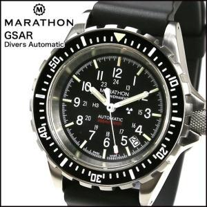 MARATHON GSAR Automatic Divers 300M マラソン ジーサー 自動巻き ダイバーズ WW194006|chronoworldjapan