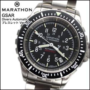 MARATHON GSAR Automatic Divers 300M マラソン ジーサー 自動巻き ダイバーズ ブレスレット・バージョン WW194006|chronoworldjapan