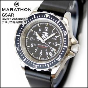 MARATHON GSAR Automatic USMC US Marine Corps Divers 300M マラソン ジーサー 自動巻き アメリカ海兵隊仕様 ダイバーズ WW194006USMC|chronoworldjapan