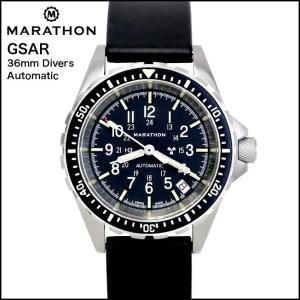 MARATHON GSAR 36mm Automatic Divers 300M マラソン ジーサー 自動巻き ダイバーズ WW194026|chronoworldjapan