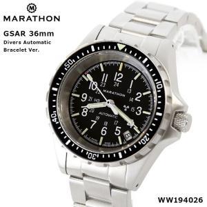 時計 腕時計 MARATHON GSAR 36mm Automatic Divers 300M マラ...