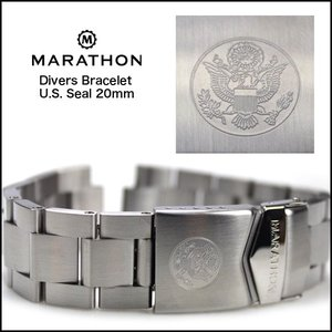 MARATHON Divers Bracelet U.S. Seal マラソン ダイバーズ アメリカ合衆国章ブレスレット20mm|chronoworldjapan