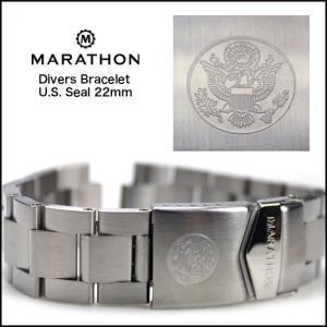 MARATHON Divers Bracelet U.S. Seal マラソン ダイバーズ アメリカ合衆国章ブレスレット22mm|chronoworldjapan