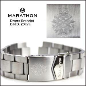 バネ棒付き 時計 ベルト バンド MARATHON Divers Bracelet D.N.D. マ...