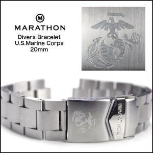 MARATHON Divers Bracelet U.S.Marine Corps マラソン ダイバーズ アメリカ海兵隊紋章ブレスレット20mm|chronoworldjapan