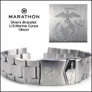 バネ棒付き 時計 ベルト バンド MARATHON Divers Bracelet U.S.Mari...