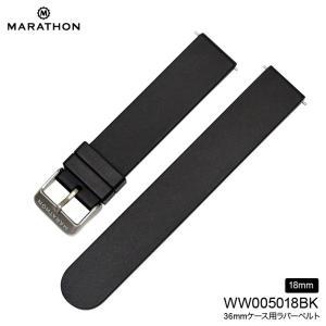 時計ベルト バンド MARATHON US MILスペック ストラップ 16mm20mm22mmエクストラロング(メ) chronoworldjapan