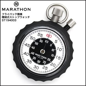 MARATHON マラソン フライバック機構 機械式ストップウォッチ ST194003|chronoworldjapan