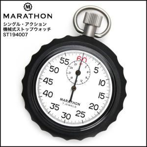 MARATHON マラソン シングル・アクション機械式ストップウォッチ ST194007|chronoworldjapan