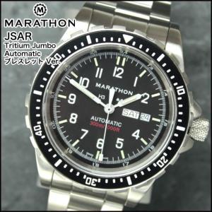 MARATHON JDD Automatic Divers LGP 300M マラソン ジェーディーディー 自動巻きダイバーズ ブレスレット・バージョン WW194021|chronoworldjapan
