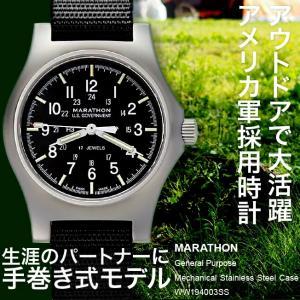 MARATHON General Purpose Mechanical Stainless Steel Case WW194003SS マラソン ジェネラルパーパス メカニカル ステンレススチールケース 手巻|chronoworldjapan