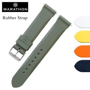 腕時計 ベルト バンド MARATHON VULCANIZED RUBBER  ラバーベルト 20mm 腕時計(メ)|chronoworldjapan