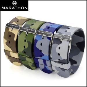 MARATHON Camouflage Rubber Strap マラソン カモフラージュ ラバーストラップ 20mm 腕時計用・時計ベルト・時計バンド|chronoworldjapan