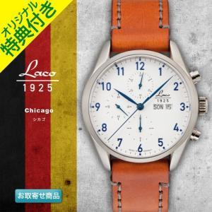 腕時計 メンズ ブランド LACO ラコ 861584 シカゴ Chicago 自動巻き クロノグラフウォッチ CHRONOGRAPH WATCH|chronoworldjapan