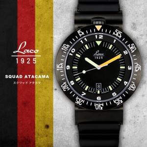 腕時計 メンズ ブランド LACO ラコ 861632 SQUAD  スクワッド ATACAMA アタカマ 自動巻き  ミリタリーウォッチ(宅|chronoworldjapan