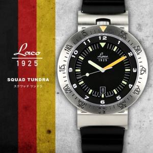 腕時計 メンズ ブランド LACO ラコ 861633 SQUAD  スクワッド TUNDRA ツンドラ 自動巻き ミリタリーウォッチ(宅|chronoworldjapan