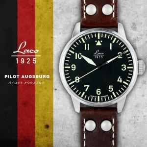 腕時計 メンズ ブランド LACO ラコ 861688 PILOT パイロット AUGSBURG アウクスブルク 自動巻き  cwオリジナルストラップ付 ミリタリーウォッチ(宅|chronoworldjapan
