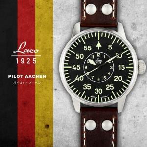 腕時計 メンズ ブランド LACO ラコ 861690 PILOT パイロット AACHEN アーヘン 自動巻き  cwオリジナルストラップ付 ミリタリーウォッチ(宅|chronoworldjapan