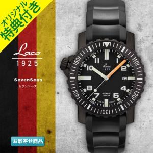 腕時計 メンズ ブランド LACO ラコ 861703 セブンシーズ SevenSeas 1000M ダイバーズ 自動巻き スクワードウォッチ SQUAD WATCH|chronoworldjapan