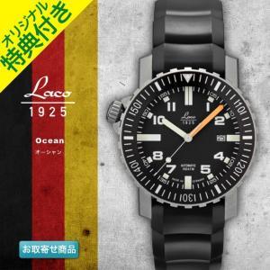 腕時計 メンズ ブランド LACO ラコ 861704 オーシャン Ocean 1000M ダイバーズ 自動巻き スクワードウォッチ SQUAD WATCH|chronoworldjapan