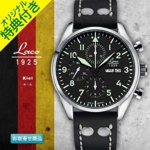 腕時計 メンズ ブランド LACO ラコ 861715 キール Kiel 自動巻き クロノグラフウォッチ CHRONOGRAPH WATCH|chronoworldjapan