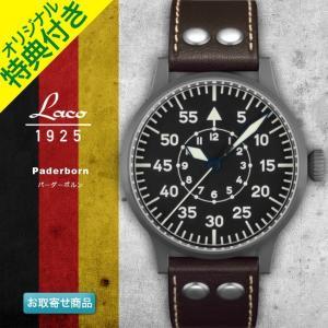 腕時計 メンズ ブランド LACO ラコ 861749 パーダーボルン Paderborn 自動巻き オリジナルパイロットウォッチ ORIGINAL PILOT WATCH|chronoworldjapan
