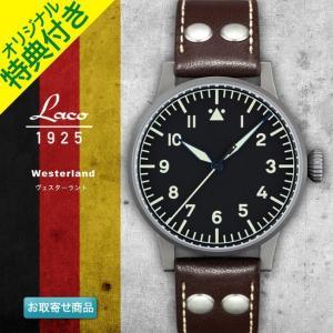 腕時計 メンズ ブランド LACO ラコ 861750 ヴェスターラント Westerland 手巻き オリジナルパイロットウォッチ ORIGINAL PILOT WATCH|chronoworldjapan