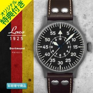 腕時計 メンズ ブランド LACO ラコ 861751 ドルトムント Dortmund 手巻き オリジナルパイロットウォッチ ORIGINAL PILOT WATCH|chronoworldjapan