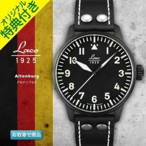 腕時計 メンズ ブランド LACO ラコ 861759 アルテンブルク Altenburg 自動巻き パイロットウォッチ PILOT WATCH|chronoworldjapan