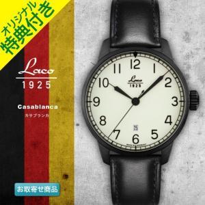 腕時計 メンズ ブランド LACO ラコ 861776 カサブランカ Casablanca 自動巻き ネイビーウォッチ NAVY WATCH|chronoworldjapan