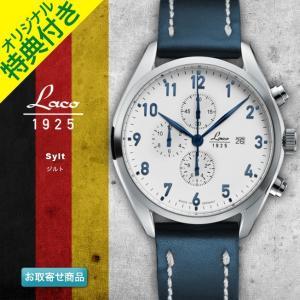 腕時計 メンズ ブランド LACO ラコ 861789 ジルト Sylt クォーツ クロノグラフウォッチ CHRONOGRAPH WATCH|chronoworldjapan