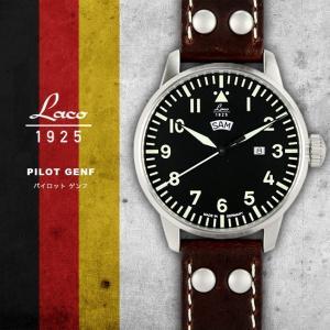 【お取寄せ】 腕時計 メンズ ブランド LACO ラコ 861807 PILOT パイロット GENF ゲンフ クォーツ  cwオリジナルストラップ付 ミリタリーウォッチ(宅|chronoworldjapan