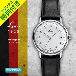 腕時計 メンズ ブランド LACO ラコ 861833 ヴィンテージ38 Vintage38 White ホワイトダイアル アラビア数字 自動巻き ヴィンテージウォッチ VINTAGE WATCH|chronoworldjapan