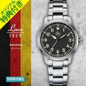 腕時計 メンズ ブランド LACO ラコ 861889 ザルツブルク Salzburg 自動巻き パイロットウォッチ PILOT WATCH|chronoworldjapan