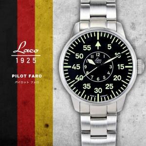 腕時計 メンズ ブランド LACO ラコ 861891 PILOT パイロット FARO ファロ 自動巻き  cwオリジナルストラップ付 ミリタリーウォッチ(宅 chronoworldjapan