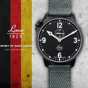 腕時計 メンズ ブランド LACO ラコ 861909 スピリットオブセントルイス SPIRIT OF SAINT LOUIS 自動巻き  cwオリジナルストラップ付 ミリタリーウォッチ(宅|chronoworldjapan