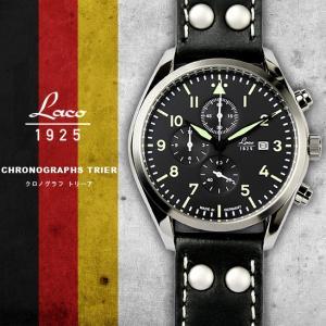 腕時計 メンズ ブランド LACO ラコ 861915 CHRONOGRAPHS クロノグラフ Trier トリーア クォーツ  cwオリジナルストラップ付 ミリタリーウォッチ(宅|chronoworldjapan