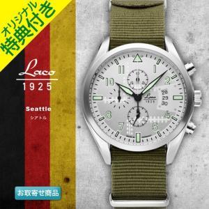 腕時計 メンズ ブランド LACO ラコ 861918 シアトル Seattle ブラック グリーン ブルー クォーツ クロノグラフウォッチ CHRONOGRAPH WATCH|chronoworldjapan