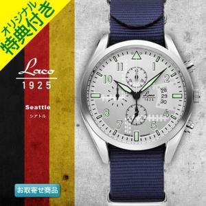 腕時計 メンズ ブランド LACO ラコ 861918 シアトル Seattle ブラック グリーン ブルー クォーツ クロノグラフウォッチ CHRONOGRAPH WATCH|chronoworldjapan|03