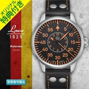 腕時計 メンズ ブランド LACO ラコ 861966 パレルモ Palermo 自動巻き パイロットウォッチ PILOT WATCH|chronoworldjapan