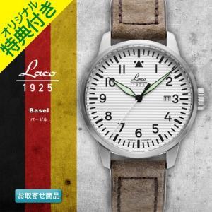 腕時計 メンズ ブランド LACO ラコ 861971 バーゼル Basel クォーツ  パイロットウォッチ PILOT WATCH|chronoworldjapan