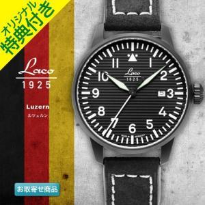 腕時計 メンズ ブランド LACO ラコ 861972 ルツェルン Luzern クォーツ パイロットウォッチ PILOT WATCH|chronoworldjapan